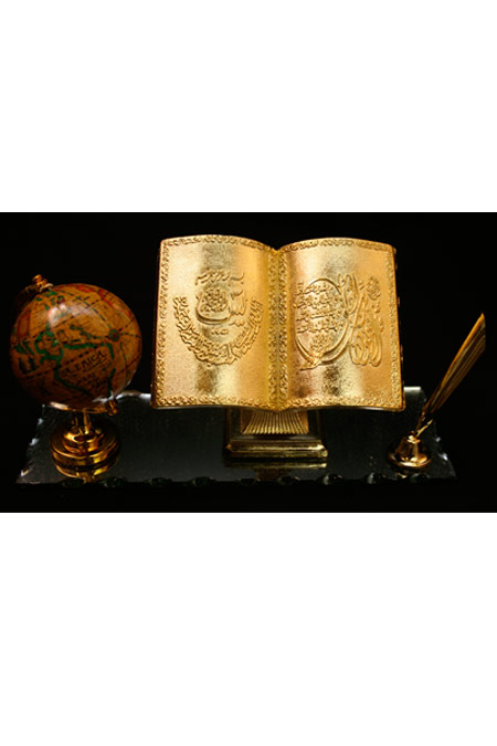 Islamic Pen Holder with Quranic Text and World Map - 10 X 6 inch