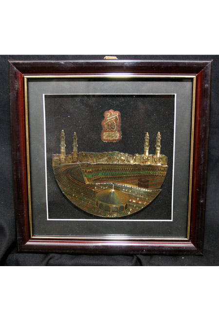 Square Islamic Wall Picture with Glass Cover, 10 X 10 inches