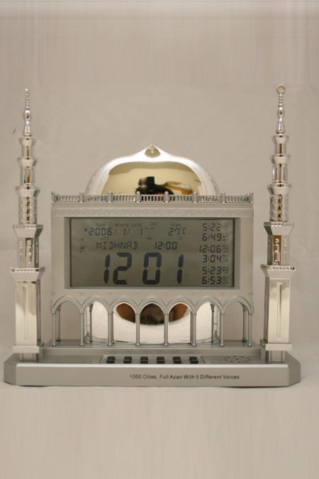 1500 city azan clock with volume control and 5 different voices